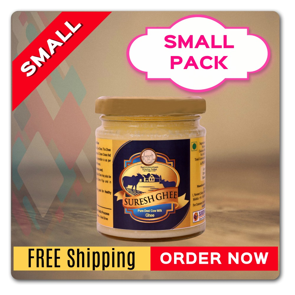 Pure Desi Ghee - (Small Pack) : SureshDesiGhee.com