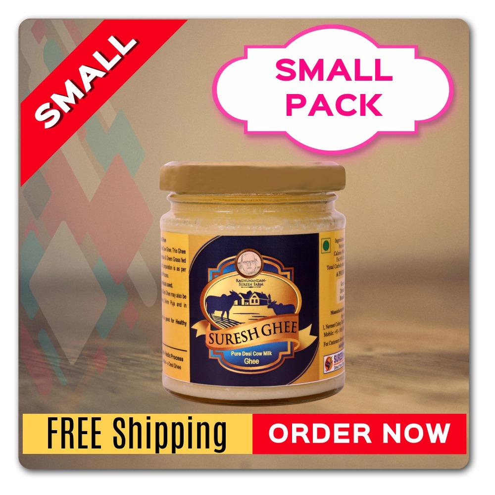 Pure Desi Ghee - (Small Pack) : SureshDesiGhee.com