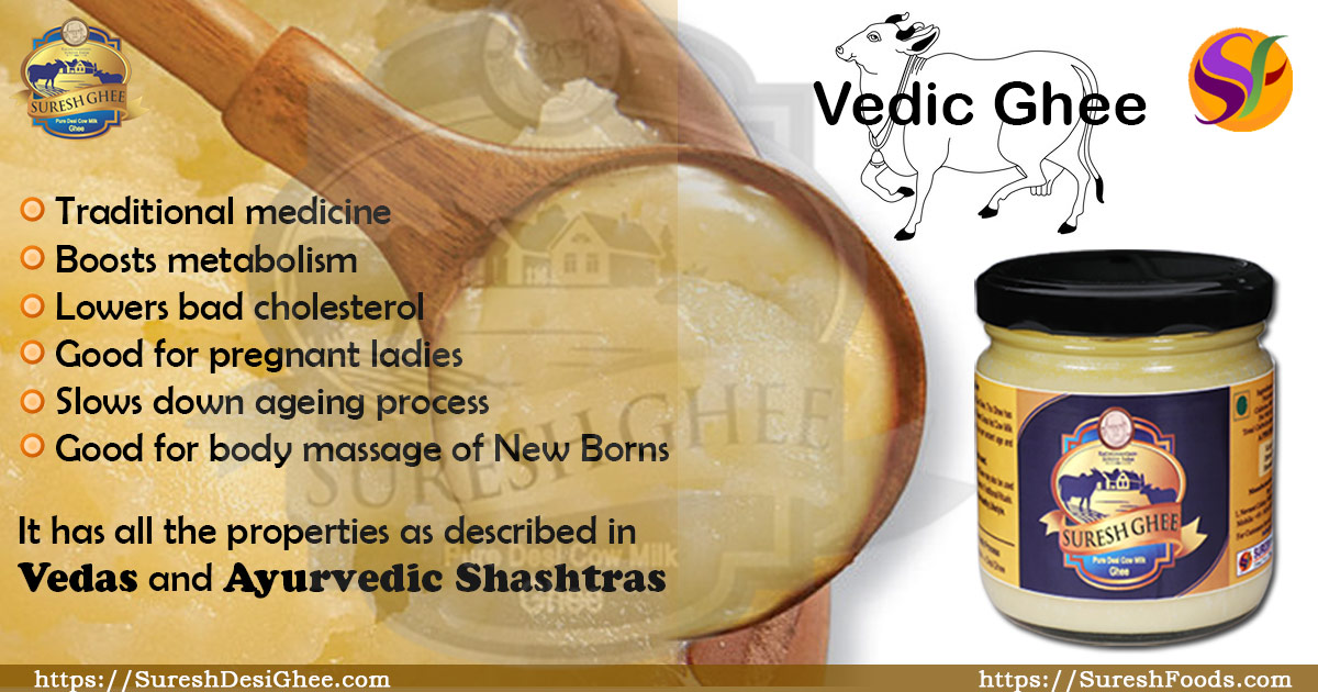 Vedic Ghee Ordinary Desi Ghee: SureshDesiGhee